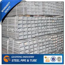 weld pre galvanized square steel pipe/tube