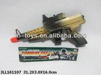 Kids plastic double barrel air shoot toy guns soft bullets bullet train toy