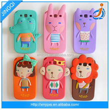 Cute various shapes silicone mobile phone cover