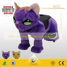 2015 High quality kids battery powered walking animal ride on toys
