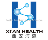 High quanlity Tetrahydrobiopterin 17528-72-2 in stock Fast delivery good supplier