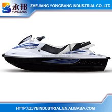 2015 YONGBANG YB-CA-3 250CC 2 Person 4 Stroke Chinese Cheap Jet Ski with Factory Price