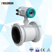 Low price copper sulfate electromagnetic flow meter made in China