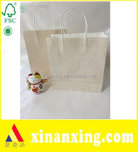 Paper Shopping Bag Bread Packaging Paper Bags Different Types of Paper Bags