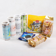JC jumbo roll film cookies packaging plastic bags,pouch for bread,opp laminated wrapping film for sale