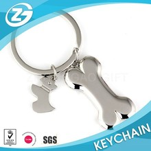 Plated Alloy Pete Dog and Bone Keyring Key Fob