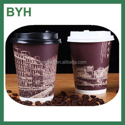 full color insulated paper coffee cups logo printed disposable paper coffee cups cheap disposable coffee cups
