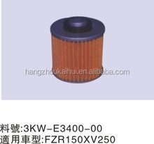 Whole sale manufacturer high quality FZR150 XV250 air filter for motorcycle scooter atv utv tricycle go kart and dirt bike