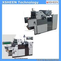 ryobi offset press, offset printing press,offset press
