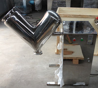 WLDH series industrial automatic food mixer
