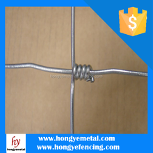 Hardware Wire Mesh High Tensile Field Fence