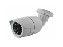 Special Offer--HD IP IR Waterproof Camera( Onvif ,P2P)