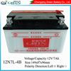 motorcycle battery 12 volt battery