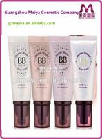Natural best sale Whitening skin BB Cream OEM bb cream/snail bb cream