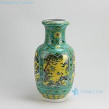 RZFA05 H16.3Inch Jingdezhen hand painted animal design Famille rose porcelain vases