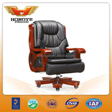 2015 hot selling leather executive office chair with wooden frame/armrest A-043