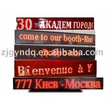 2013 NEW!Yanan LED bus Multi-languages destination board sign(YN-HX)