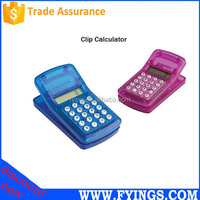 promotional 8 digit fancy mini clip calculator with magnet