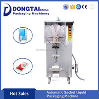 Automatic Sachet Packaging Liquid Packaging Machine