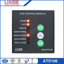 ATS106 generator automatic transfer switch ats