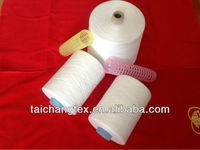 knotless textile raw white paper cones yanr waxed thread for shoe sewing