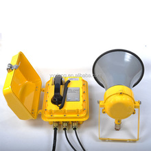 high quality emergency phone line anti-noise amplified ,acousto-optic telephone, explosion proof telephone