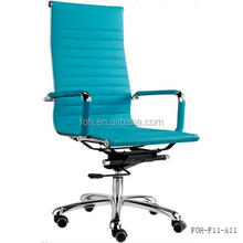 Modern Ergonomic Leather Swivel Lift Executive Office Chair ( FOH-F11-01)