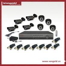 H.264 Compression digital video recorder with IR Cameras-- VG-H7408UK-B DVR KIT