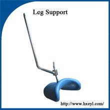 Orthopedic Leg Support/Medical Leg Holder For Lithotomy Position/Hospital Equipment Cubical Leg Support