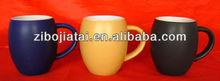 Belly Ceramic Mug