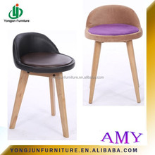 2015 Best Selling Top Quality Leather Upholstery Wooden Armless Dining Chair,Amercian Style Fabric Leisure Chair,wood Bar chair