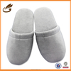terry thong bedroom wholesale guest slippers