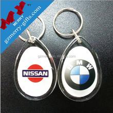 Good product custom clear blank digital acrylic keychain