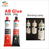 20g ab glue for repairing car small parts