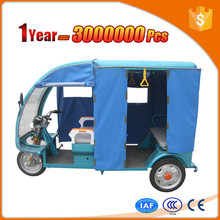 light and handy motorized tricycle for passenger with durable motor