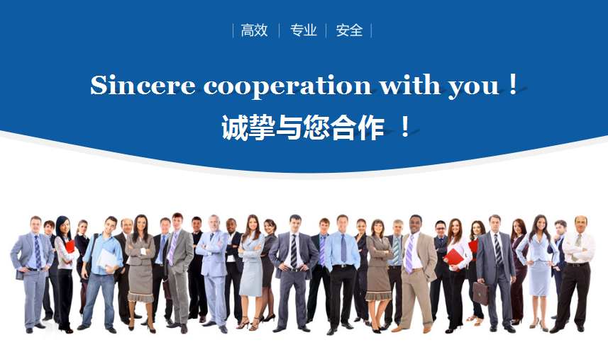 sincere cooperation
