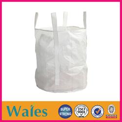 Qingdao manufacture laminated25kg polypropylene bag