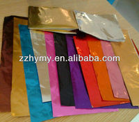 1235/8011 Chocolate packing aluminum foil H2/O/H18 with printing