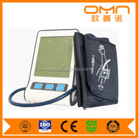 health and medical best arm blood pressure monitor digital blood pressure monitor from china
