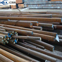 AISI,ASTM,BS,DIN,GB,JIS Standard and Non-alloy Alloy Or Not 45c8 carbon steel round bar