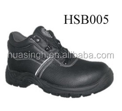 SY,White reflective strip design steel toe and plate low cost unisex industry shoes for safety