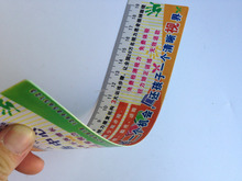 die cut PP/pvc stationary plastic ruler