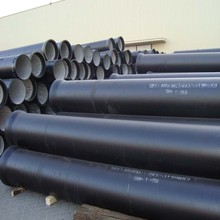 Ductile Iron Pipe Joints