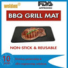 Flame Retardant Grease proof Waterproof BBQ Grill Mat