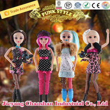 Hot Selling Popular 11.5 Inch Baby Doll