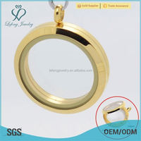 30mm gold/sliver/rose gold plain stainless steel floating charm glass memory locket wholesale