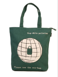 Promotional High Grade Products Standard Size Floding Green Canvas TOTE BAG