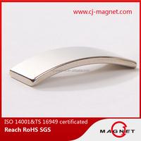 powerful segment arc n52 permanent neodymium magnet price