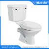 sanitary ware toilet porcelain toilet