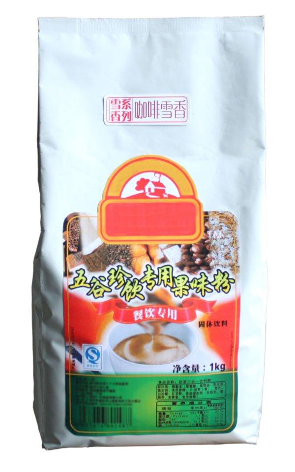 how to make taro powder from taro root